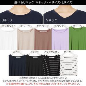 Tシャツ ブラウス トップス チュニック 体型...の詳細画像1