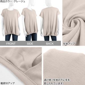 Tシャツ ブラウス トップス チュニック 体型...の詳細画像2
