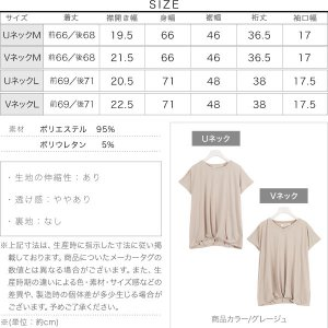 Tシャツ ブラウス トップス チュニック 体型...の詳細画像3
