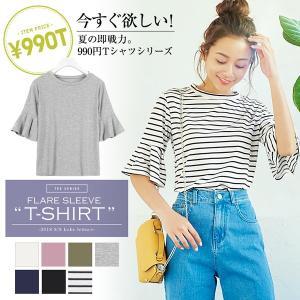日替わりセール★Tシャツ フレアスリーブ トップス カットソ...