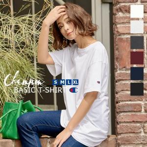 チャンピオン Tシャツ Champion 刺繍ロゴ入りベーシック半袖Tシャツ ユニセックス 男女兼用 レディース メンズ C3848|kobelettuce