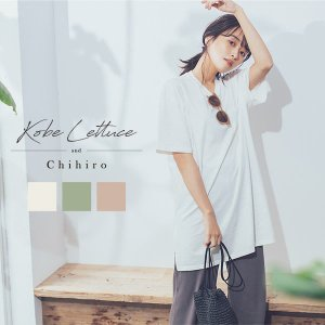 Tシャツ レディース カットソー 綿 ゆったり 近藤千尋さんコラボ ポケット サイドスリット 体型カバー 半袖 C3855|kobelettuce