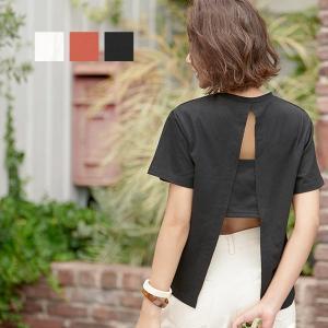 Tシャツ カットソー レディース トップス バックオープン 夏 半袖 バックシャン C3946|kobelettuce