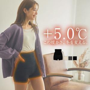 [&HEAT]寒い冬も快適に+5℃!腹巻き付き一分丈インナーパンツ  神戸レタスオリジナルの...