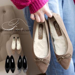 バレエパンプス レディース シューズ 靴 暖か ファー リボン ポインテッドトゥ フラットシューズ I0441 kobelettuce