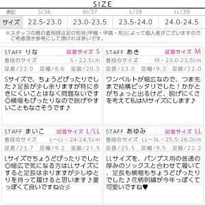サンダル レディースシューズ 花柄 刺繍 エス...の詳細画像3