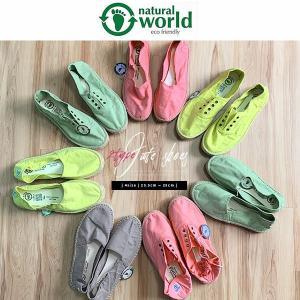 スニーカー エスパドリーユ レディース シューズ 靴 Naturalworld ナチュラルワールド オーガニックコットン I1869|kobelettuce