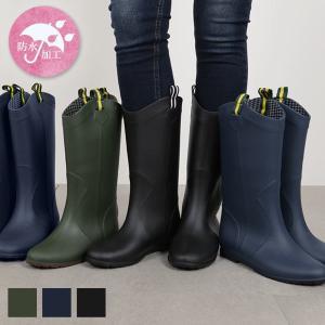 レインブーツ 長靴 アウトドア ミドルレインブーツ レディース シューズ 靴 雨 梅雨 防水 I1933|kobelettuce