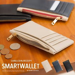 スリム コンパクト カードケース シンプルスマート財布 レディース 薄い財布 小銭入れ付 収納 J662|神戸レタスKOBELETTUCE