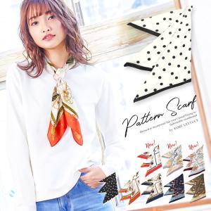 スカーフ 小物 サテン 首巻き 大人可愛い シルク風選べる柄スカーフ レディース アレンジ J706|kobelettuce