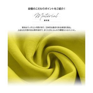 ミモレ丈スカート フレアスカート タック ウエ...の詳細画像4