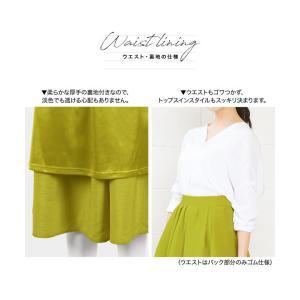 ミモレ丈スカート フレアスカート タック ウエ...の詳細画像5
