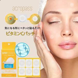 acropass アクロパス 美肌マスク パック ヒアルロン酸パッチ クレンザー 各6個 Y204 kobelettuce