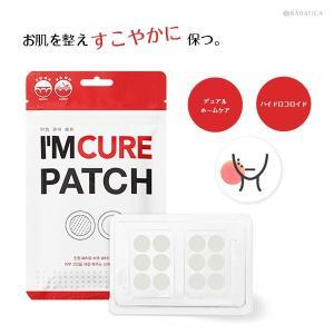 韓国コスメ 化粧品 パック ニキビパッチ ケア KARATICA カラチカ お肌を整えすこやかに保つI'mCUREPATCH ニキビ Y517|kobelettuce