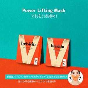 パック マスク 韓国コスメ 引き締め 化粧 BRISKIN ブリスキン DoubleVPowerliftingmask 輪郭 顎ライン Vライン Y533 kobelettuce