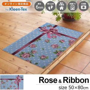 玄関マット 屋外 室内 洗える 滑り止め ローズ&リボン 50×80cm|kobelongtail