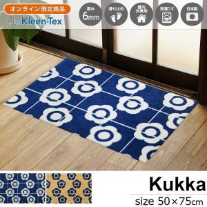 玄関マット 屋外 室内 洗える 滑り止め Kukka はな ブルー イエロー 50×75cm|kobelongtail