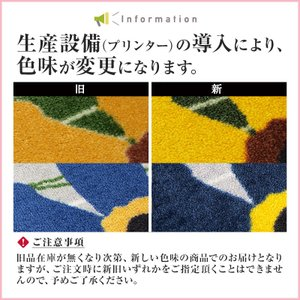 玄関マット 屋外 室内 洗える 滑り止め Primula(さくらそう) モスグリーン 50×75cm kobelongtail 05