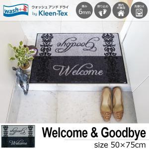 玄関マット 屋外 室内 洗える 滑り止め wash+dry Welcome & Goodbye 50×75cm|kobelongtail