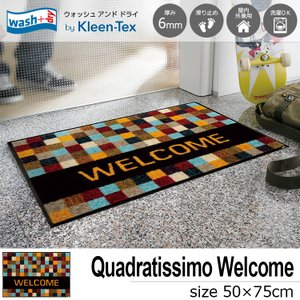 玄関マット 屋外 室内 洗える 滑り止め wash+dry Quadratissimo Welcome 50×75cm|kobelongtail