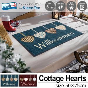 玄関マット 屋外 室内 洗える 滑り止め wash+dry Cottage Hearts 50×75cm|kobelongtail
