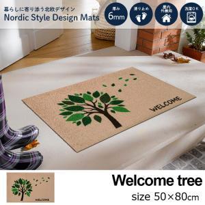玄関マット 北欧 Welcome tree 50×80cm 室内屋外兼用 日本製|kobelongtail