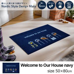 玄関マット 北欧 Welcome to Our House navy 50×80cm 室内屋外兼用 日本製|kobelongtail