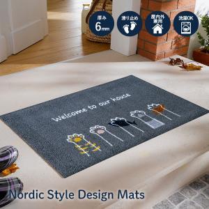 玄関マット 北欧 Welcome to Our House grey 50×80cm 室内屋外兼用 日本製|kobelongtail
