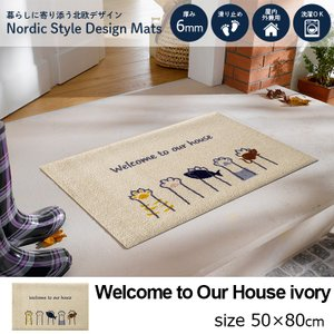 玄関マット 北欧 Welcome to Our House ivory 50×80cm 室内屋外兼用 日本製|kobelongtail