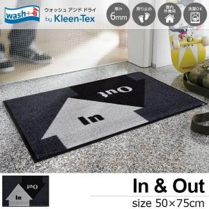 玄関マット 屋外 室内 洗える 滑り止め wash+dry In&Out 50×75cm|kobelongtail