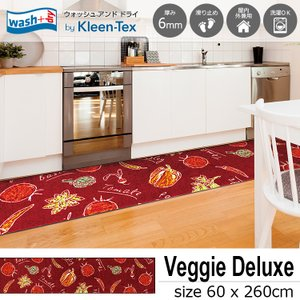 キッチンマット 洗える 滑り止め wash+dry Veggie Deluxe 60×260cm|kobelongtail