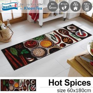キッチンマット 洗える 滑り止め wash+dry Hot Spices 60×180 cm|kobelongtail