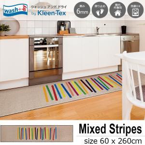 キッチンマット 洗える 滑り止め wash+dry  Mixed Stripes 60×260 cm|kobelongtail