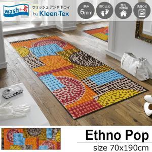 キッチンマット 洗える 滑り止め wash+dry Ethno Pop 70×190 cm|kobelongtail
