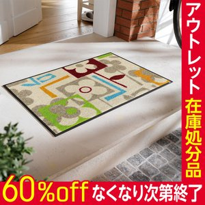 玄関マット 屋外 室内 洗える 滑り止め wash+dry Flourish 50×75cm|kobelongtail