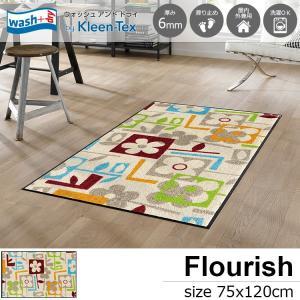 玄関マット 屋外 室内 洗える 滑り止め wash+dry Flourish 75×120 cm|kobelongtail