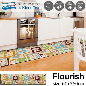 キッチンマット 洗える 滑り止め wash+dry Flourish 60×260 cm|kobelongtail
