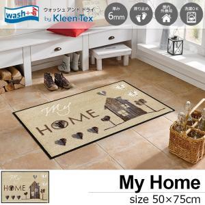 玄関マット 屋外 室内 洗える 滑り止め wash+dry My Home 50×75cm|kobelongtail