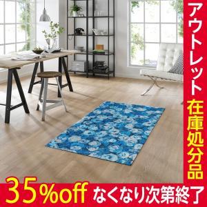 玄関マット 屋外 室内 洗える 滑り止め wash+dry Punilla blue 70×120 cm kobelongtail