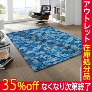 ラグ ラグマット 長方形 洗える おしゃれ wash+dry Punilla  blue 110×175 cm|kobelongtail