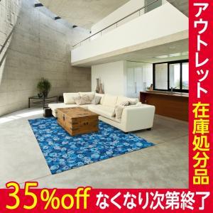 ラグ ラグマット 長方形 洗える おしゃれ wash+dry Punilla blue 140×200 cm|kobelongtail