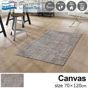 玄関マット 屋外 室内 洗える 滑り止め wash+dry Canvas 70×120 cm|kobelongtail