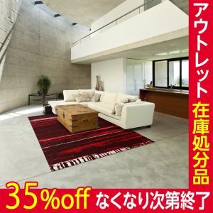 ラグ ラグマット 長方形 洗える おしゃれ wash+dry Abadan red 140×200 cm|kobelongtail