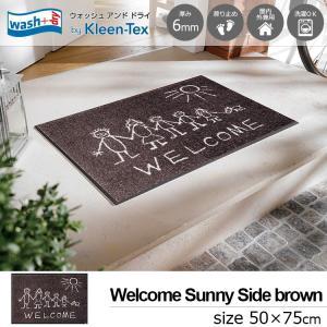 玄関マット 屋外 室内 洗える 滑り止め wash+dry Welcome Sunny Side brown 50×75cm|kobelongtail