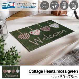 玄関マット 屋外 室内 洗える 滑り止め wash+dry Cottage Hearts moss green 50×75cm|kobelongtail