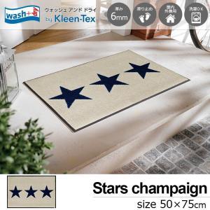 玄関マット 屋外 室内 洗える 滑り止め wash+dry Stars champagne 50×75cm|kobelongtail