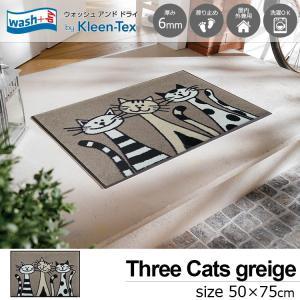 玄関マット 屋外 室内 洗える 滑り止め wash+dry Three Cats greige 50×75cm|kobelongtail