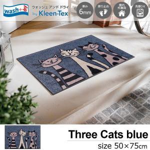 玄関マット 屋外 室内 洗える 滑り止め wash+dry Three Cats blue 50×75cm|kobelongtail