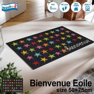 玄関マット 屋外 室内 洗える 滑り止め wash+dry Bienvenue Eoile 50x75cm|kobelongtail