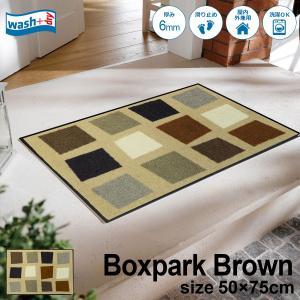 玄関マット 屋外 室内 洗える 滑り止め wash+dry Boxpark Brown 50x75cm|kobelongtail